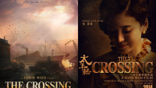song hye kyo the crossing