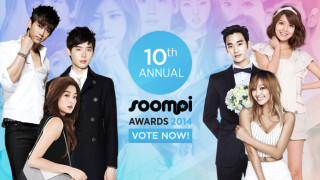 soompi-awards-2014-article-week-2