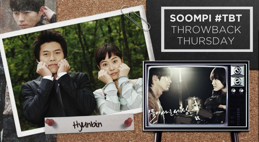 soompi_throwback_thursday_banner_tv_hyunbin
