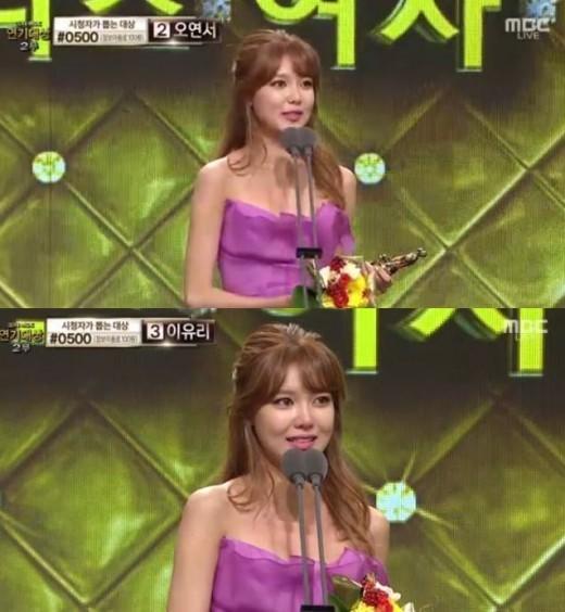 sooyoung mbc drama awards
