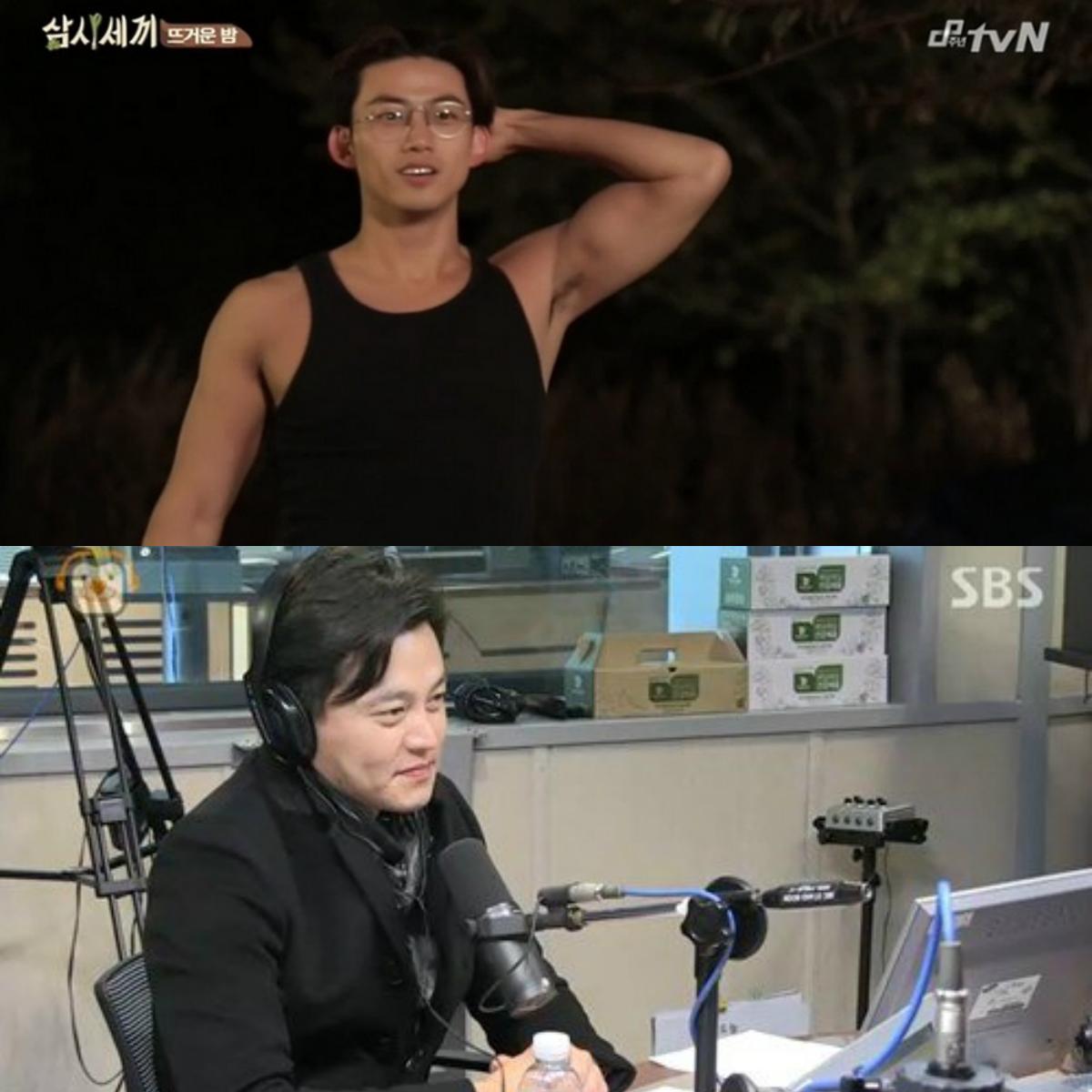 taecyeon lee seo jin