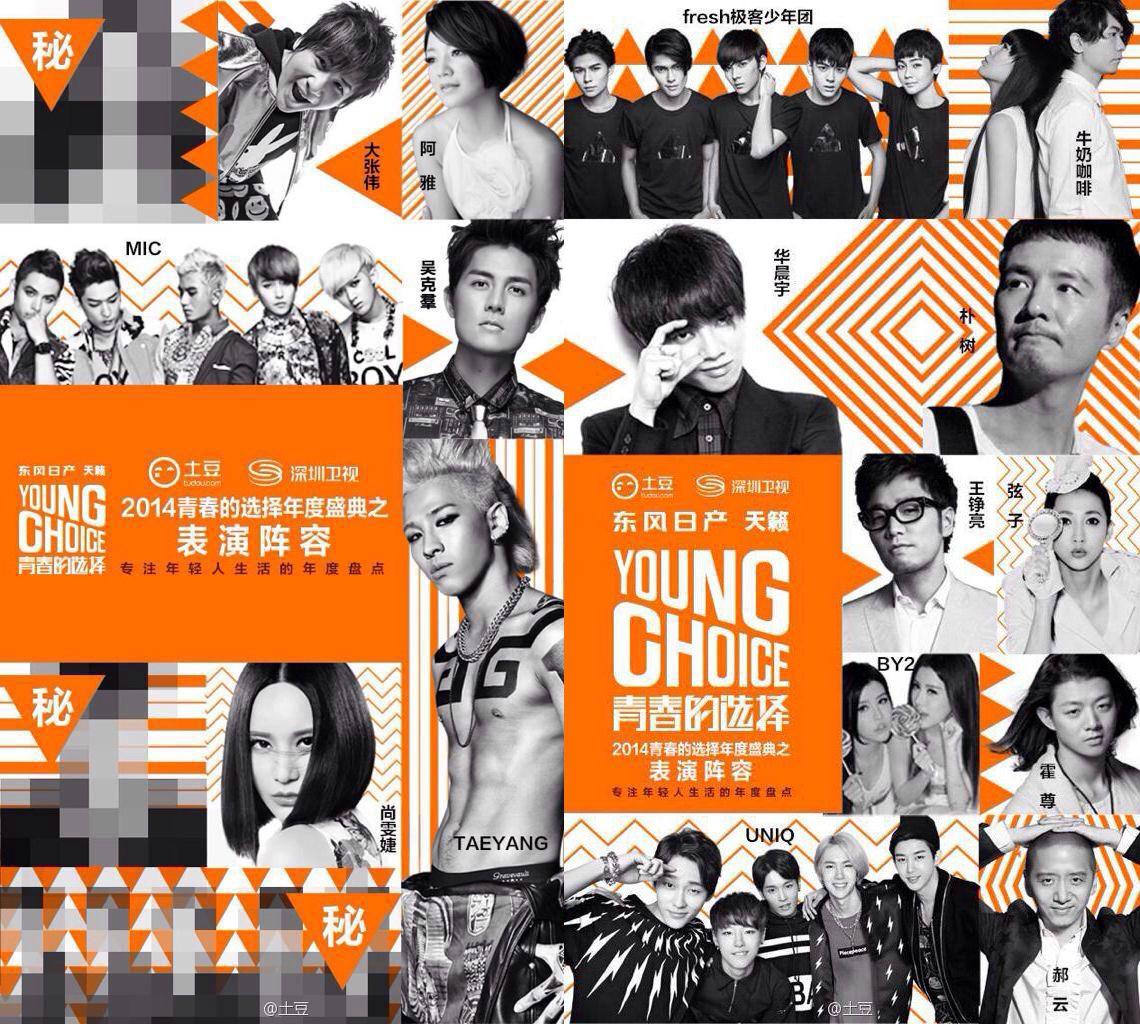 taeyang-young-choice-china