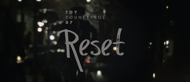 toy reset