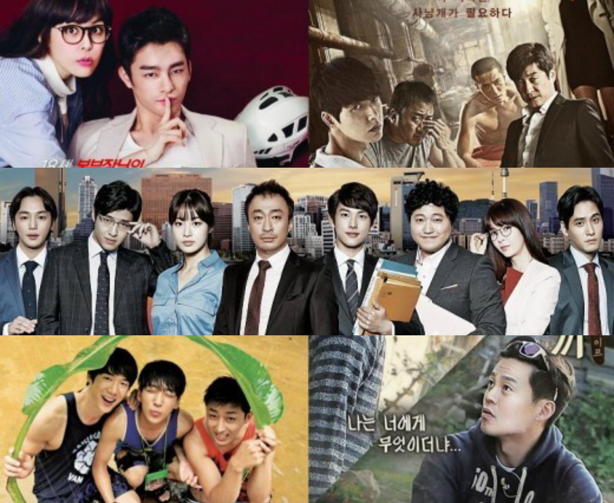 tvN OCN
