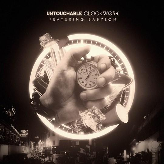 untouchable clockwork