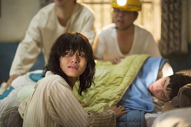 yeo jin goo shoot my heart 1