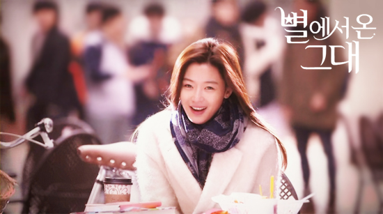 my love from the stars_4