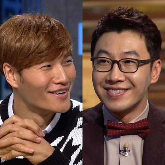 Jtbc everybody kim jong kook dating 6