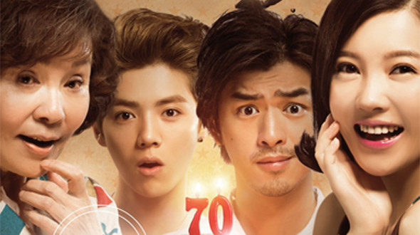 Nonton Miss Granny 2015 Subtitle Indonesia 20 Once Again 20-Once-Again-Poster