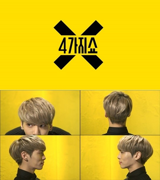 4 things show jonghyun