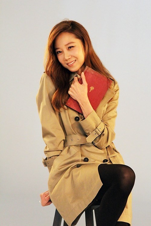 Gong hyo jin 1