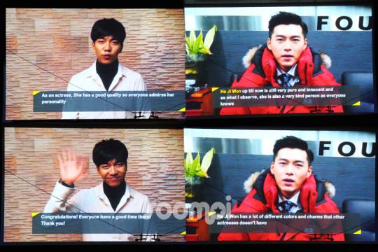 Ha Ji Won Message from Hyun Bin Lee Seung Gi