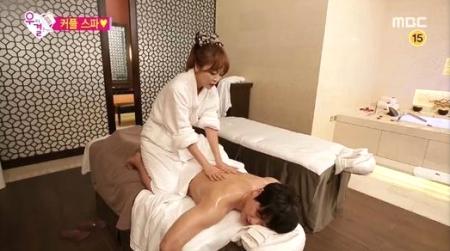 Hong Jin Young Massage