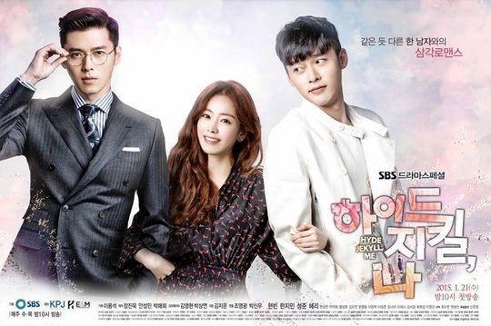 دانلود سریال کره ای منو هاید و جکیل