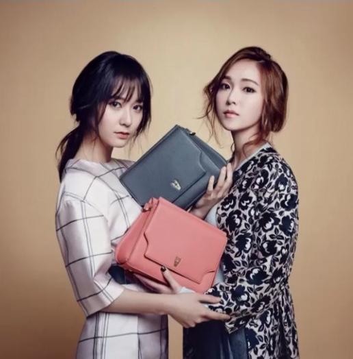 Jessica and Krystal 1