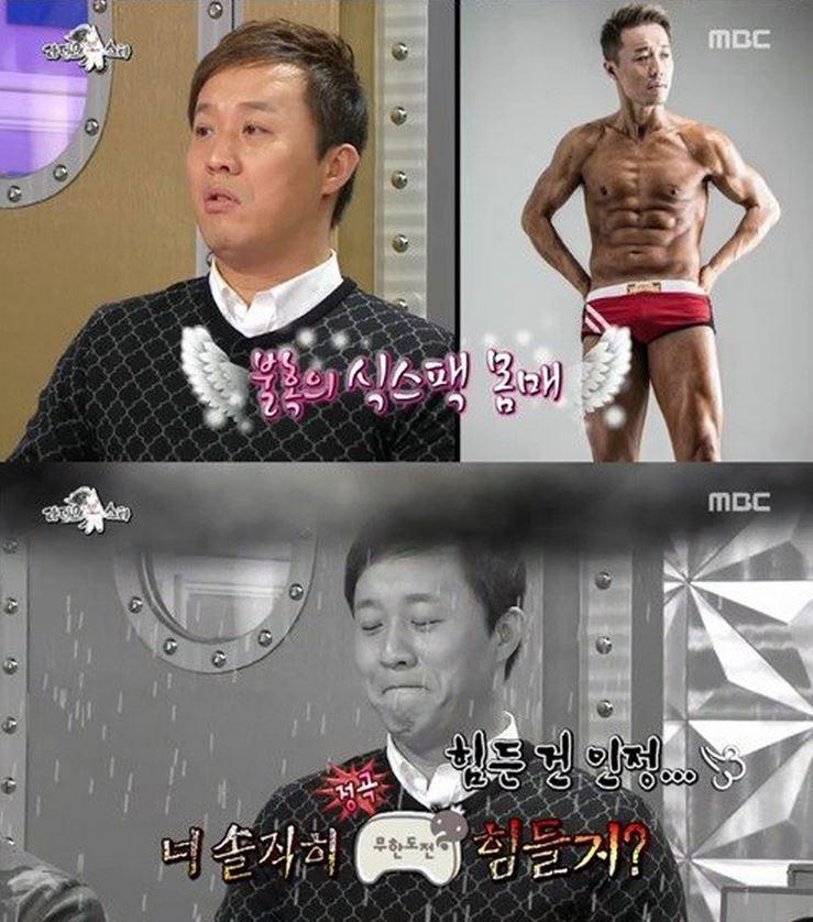 Jung Joon Ha3