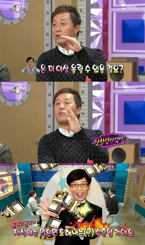 Jung Joon Ha_1