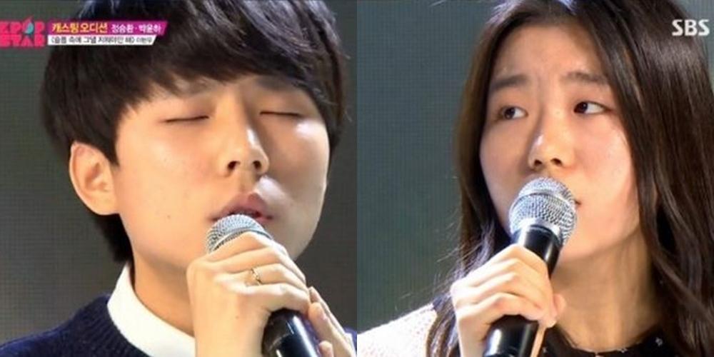 Jung Yoon Ha Jung Seung Hwan