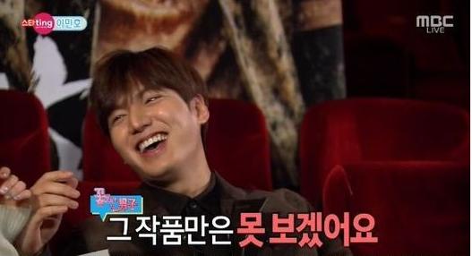 Lee Min Ho Cringes