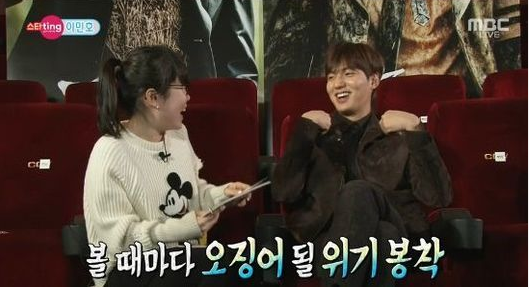 Lee Min Ho Men Over Flowers