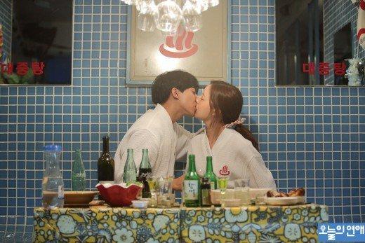 Love Forcast Kiss Scene
