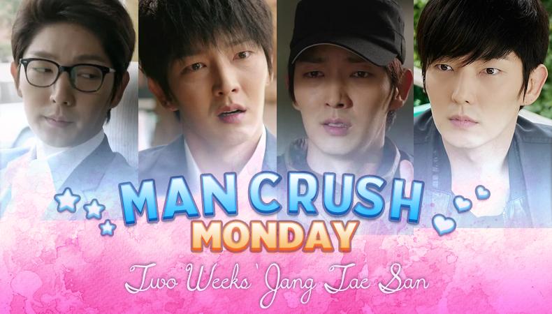 MCM_JangTaeSan_Feature