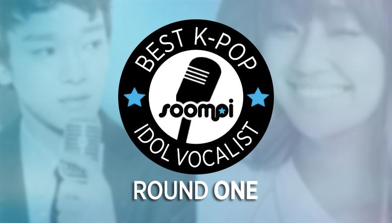 Soompi K-pop Idol Vocalist Challenge: Round 1 (First Half)