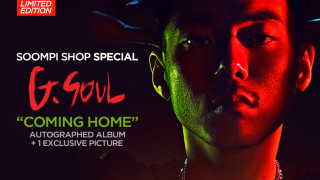 Soompi_Shop_Gsoul_Article_Banner