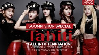 Soompi_Shop_TAHITI_Article_Banner_Clean