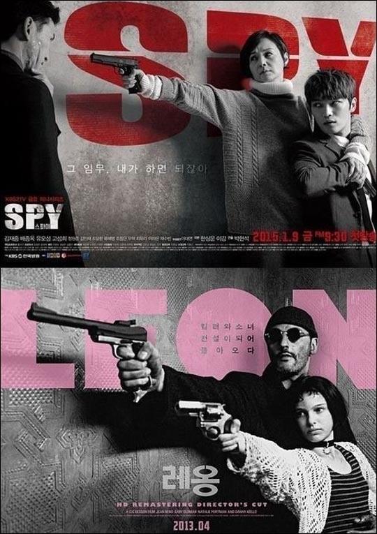 Spy and Leon