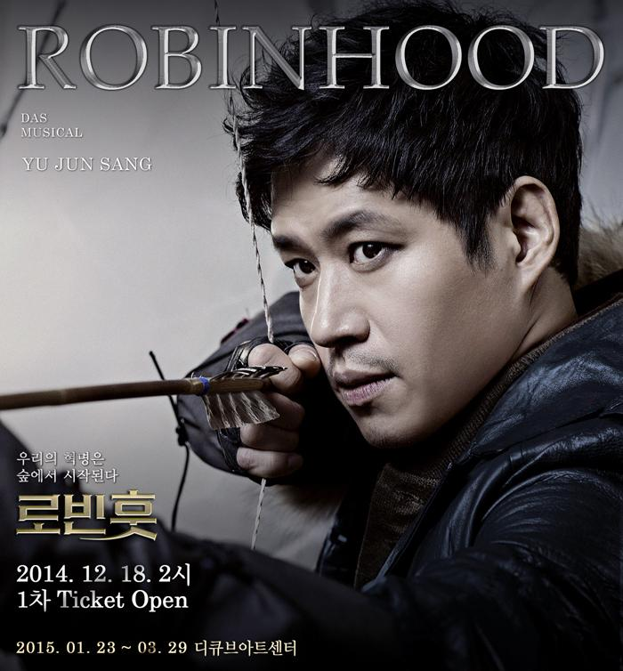 Yoo Joon Sang Compliments Yang Yoseob and Kyuhyuns Acting in Musical Robin Hood