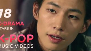 actors-in-kpop-mvs