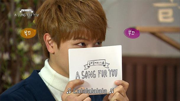 as4u-sungjae-shy-boy