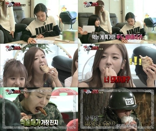 bomi food fighter
