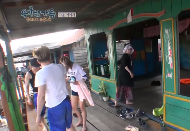 brave family park myung soo seolhyun