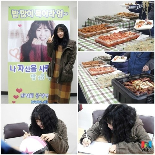 choi kang hee food truck