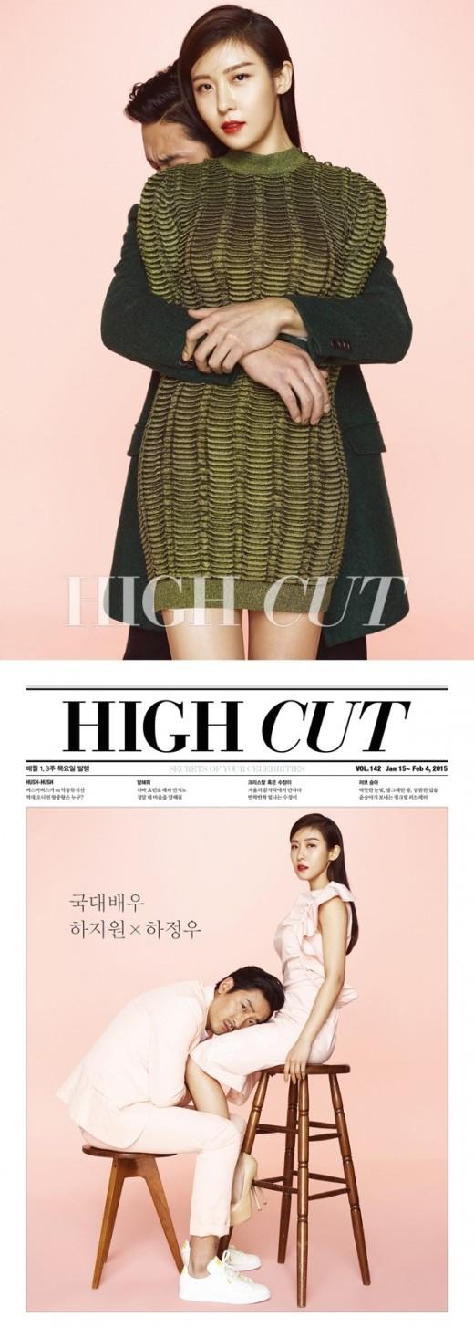 ha ji won ha jung woo high cut2