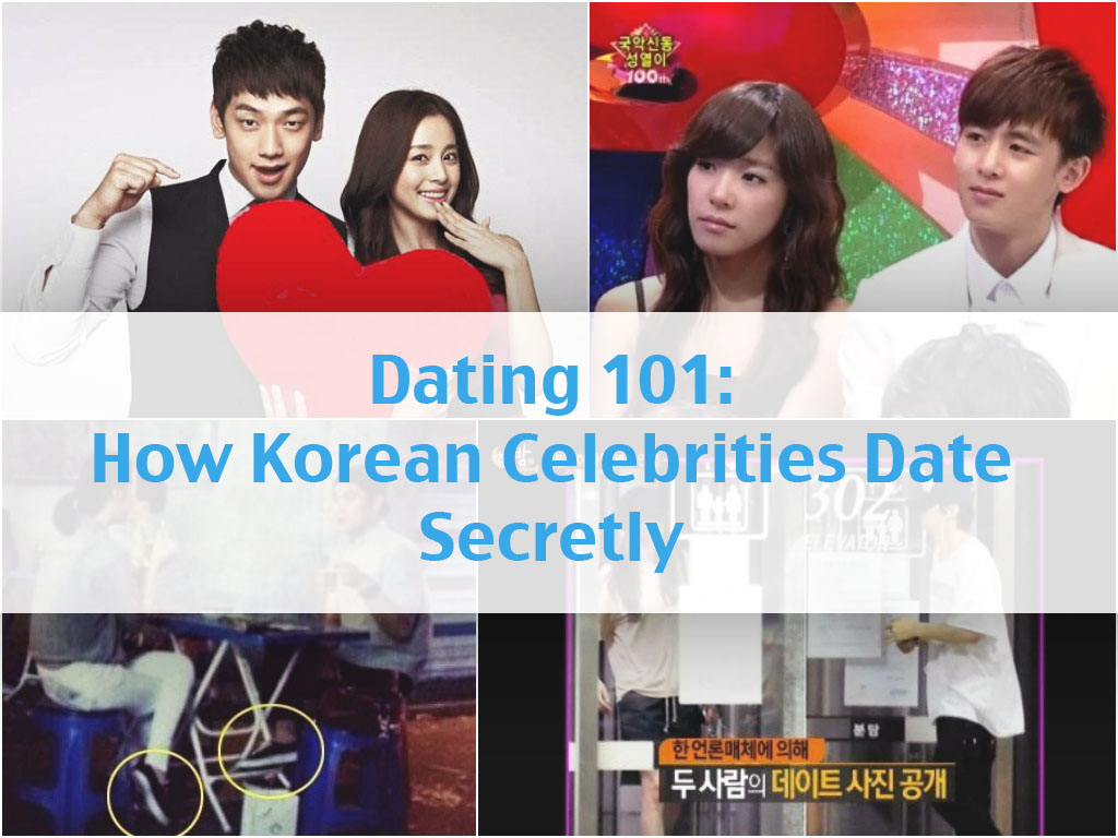 korean celebrity dating list