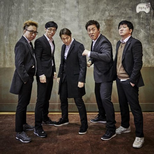 infinity challenge action star