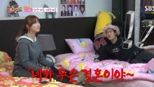 GOT7's Jackson and KARA's Youngji Bicker About Marriage on ...