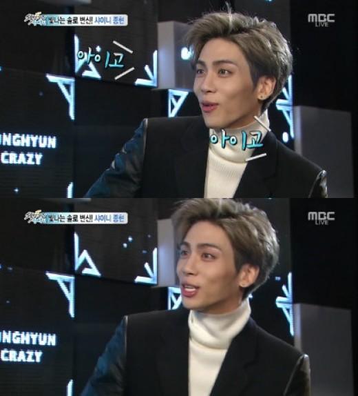 jonghyun again
