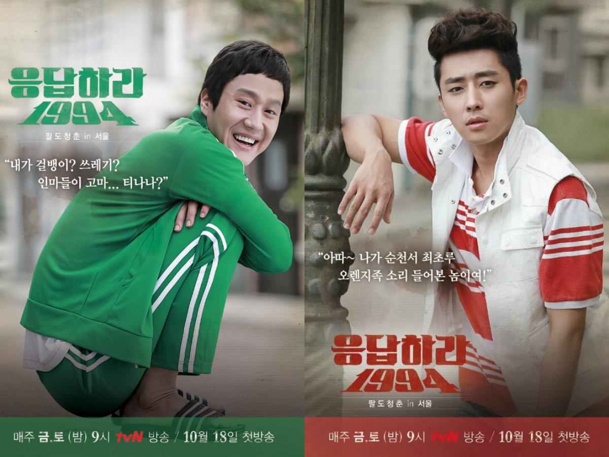 jung woo son ho joon