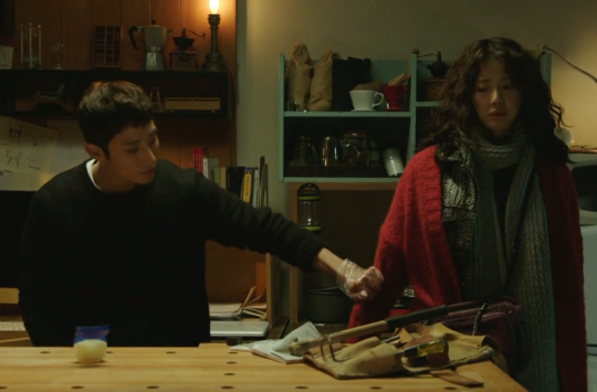 Valid Love Lee Soo Hyuk