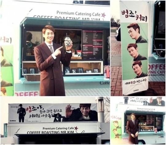 kim young kwan coffee truck