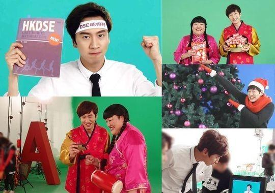 lee kwang soo in HK commercial