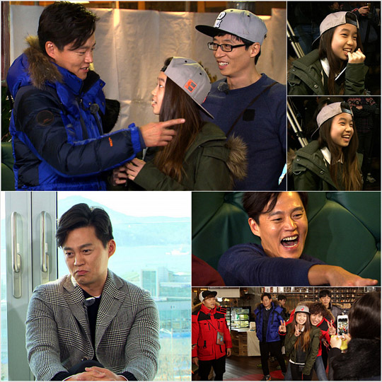 lee seo jin running man