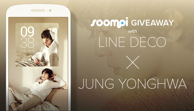 line-deco-jung-yonghwa_article-banner