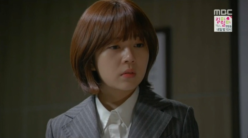 pride and prejudice 18:19 baek jin hee final