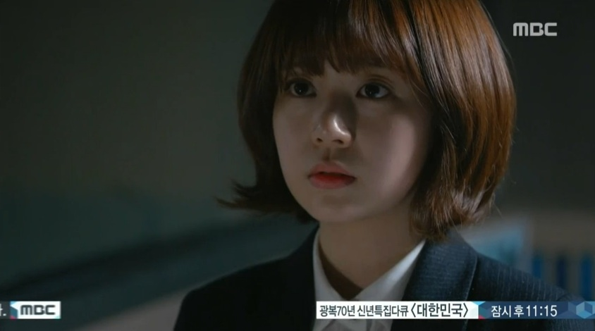 pride and prejudice baek jin hee 1 final