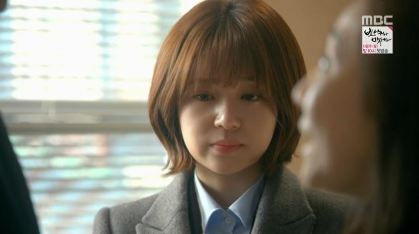 pride and prejudice baek jin hee 2 final